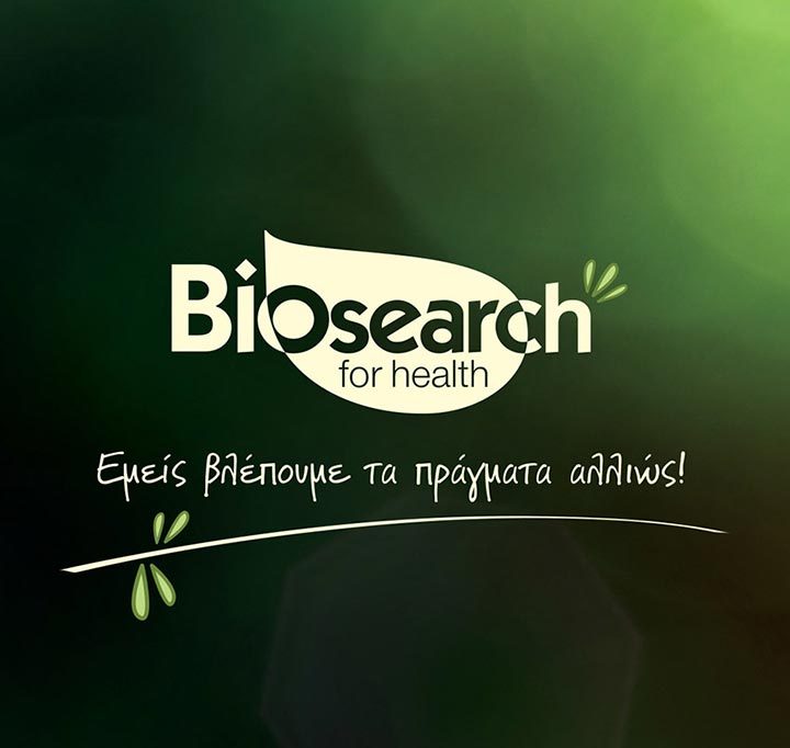 Biosearch